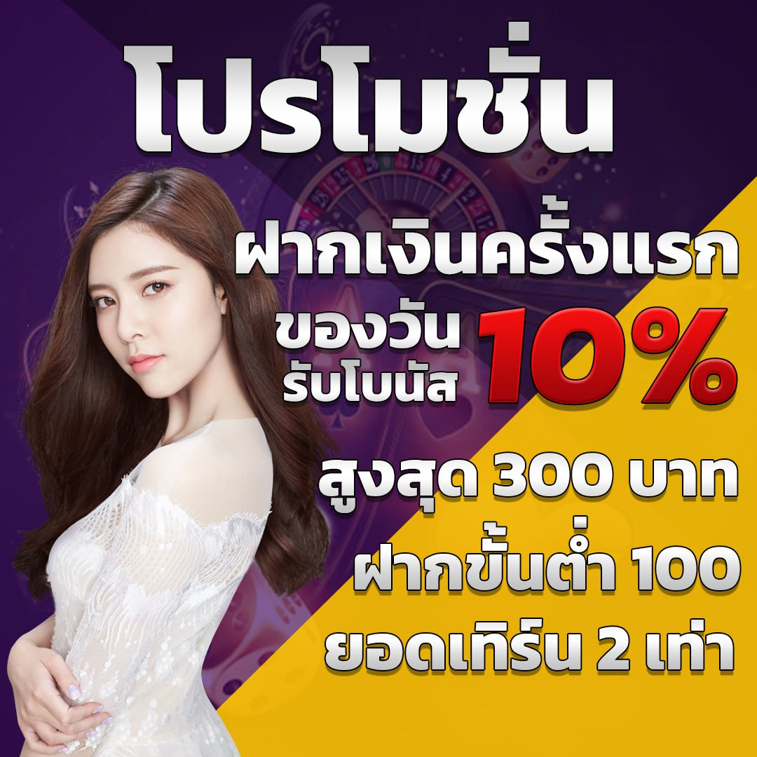 promotion luckywin98